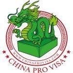 ChinaProVisa รับทำวีซ่าประเทศจีน