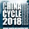งานแฟร์จักรยาน - รับทำวีซ่าจีน Chinaprovisa featured image