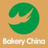 Logo Bakery China 2020